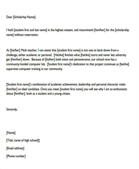 scholarship recommendation letter samples templates
