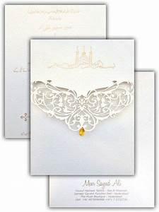 muslim weddings invitation laser cut cards wedding With laser cut wedding invitations islamic