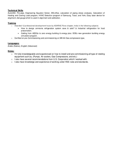 Piping Engineer CV