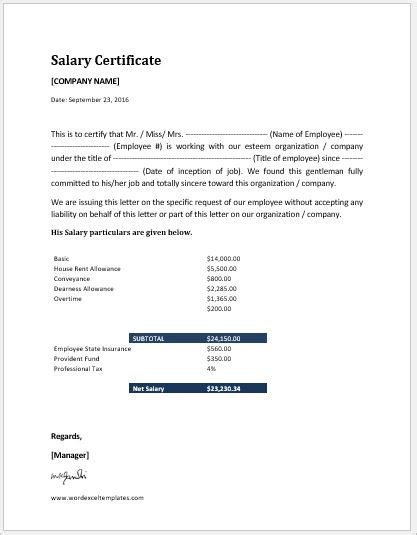 salary request letter template  word excel templates
