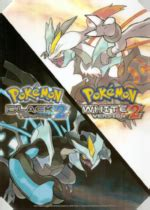 pokemon black   white  primas official strategy