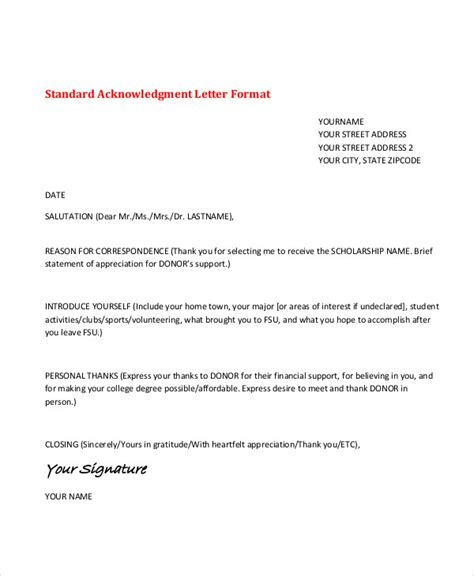 application acknowledgement letter templates