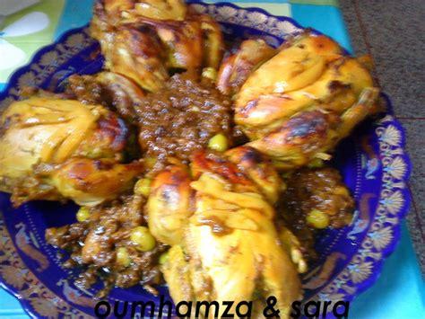 recette de cuisine marocaine recettes de cuisine cuisine marocaine cuisine franaise