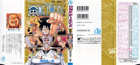 One Piece Covers Thread (latest Cover