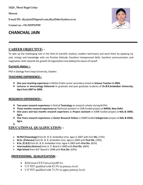 physics cv template image collections