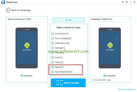 transfer info from android to android transfer app and data from android to android