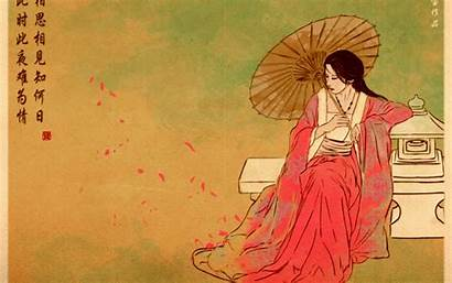 Japanese Geisha Wallpapers Res Background Backgrounds Resolution
