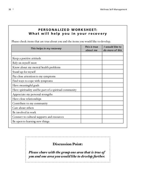 ordering numbers worksheets 187 spirituality in recovery