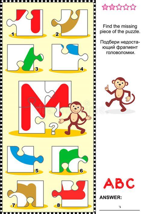 Abc Learning Educational Puzzle  Letter M (monkey) Stock