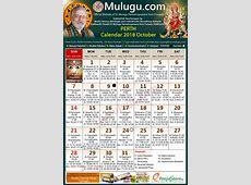 Perth Telugu Calendar 2018 October Mulugu Calendars
