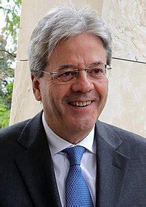 Consiglio Dei Ministri Italia by Presidente Consiglio Dei Ministri Della Repubblica