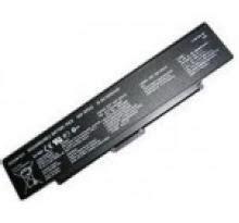 Harga Batre Laptop Merk Compaq harga batre laptop sony murah jual batre laptop sony