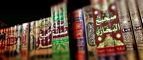 sahih  sunan  beragam model penulisan kitab hadis