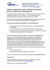 оформление договора о материальной ответственности работника