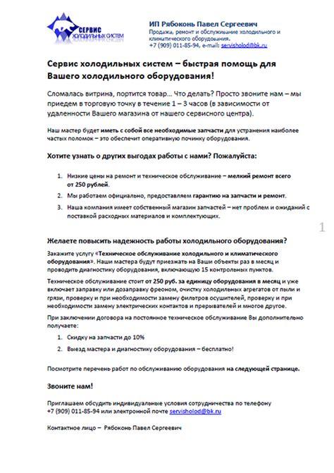 Как составить и оформить соглашение об уплате алиментов?