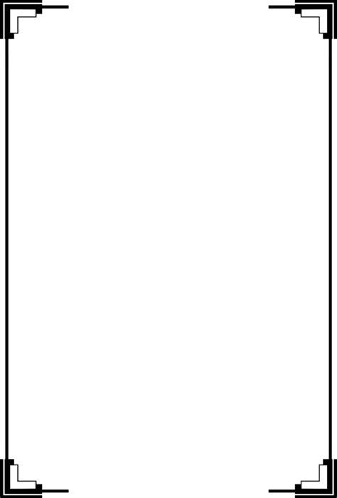 White Border Frame PNG Transparent Picture - peoplepng.com