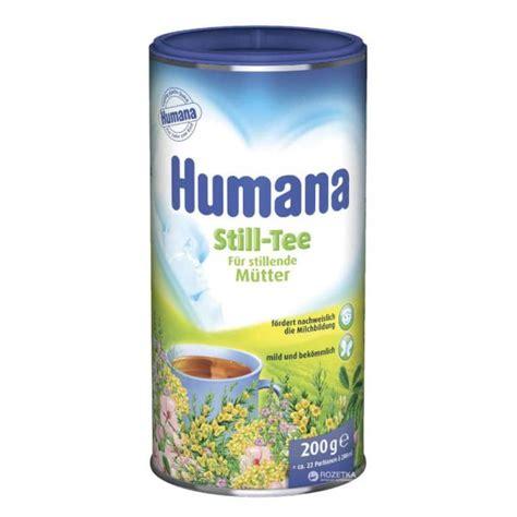 Humana tēja barojošām māmiņām 200 gr   Pepa