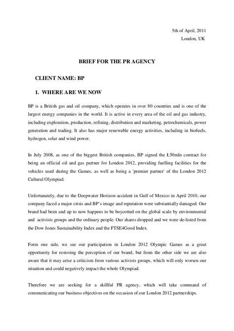 Resume letters of interest phd literature review pdf single case study limitations single case study limitations introduction of a thesis statement