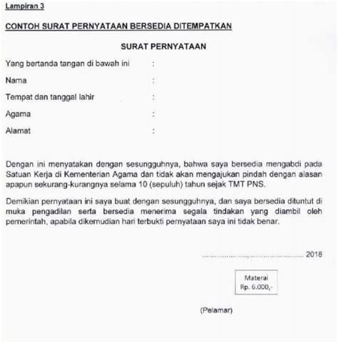 Contoh Surat Lamaran Kerja Cpns Kejaksaan Agung by Contoh Format Surat Lamaran Pernyataan Seleksi