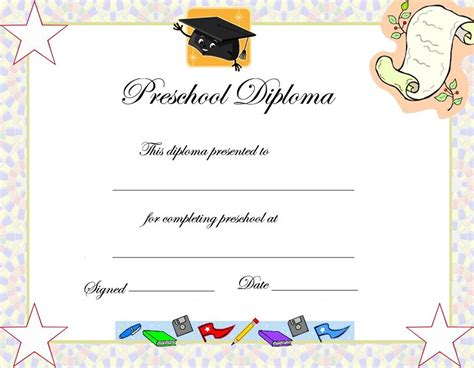 free printable preschool graduation invitations dr seuss free preschool printable graduation invitations 570