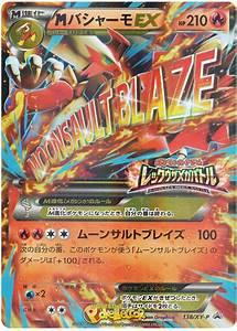 Blaziken Pokemon Card Ex   www.pixshark.com - Images ...