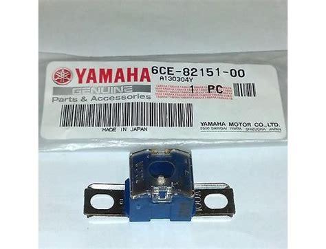 Yamaha Outboard Motors Ireland by Yamaha Outboard Motor Fuse 100 100a Marine