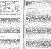 простая схема зарядного устройства с регулировкой тока и напряжения