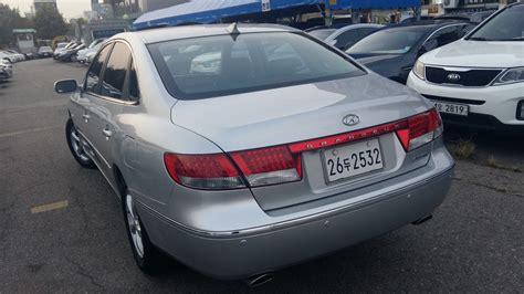 Korean Used Cars