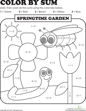 color by sum color by sum springtime garden worksheet education