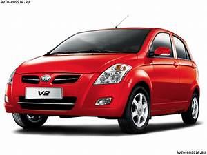 Autos Flauw : faw v2 v2 avto ~ Gottalentnigeria.com Avis de Voitures