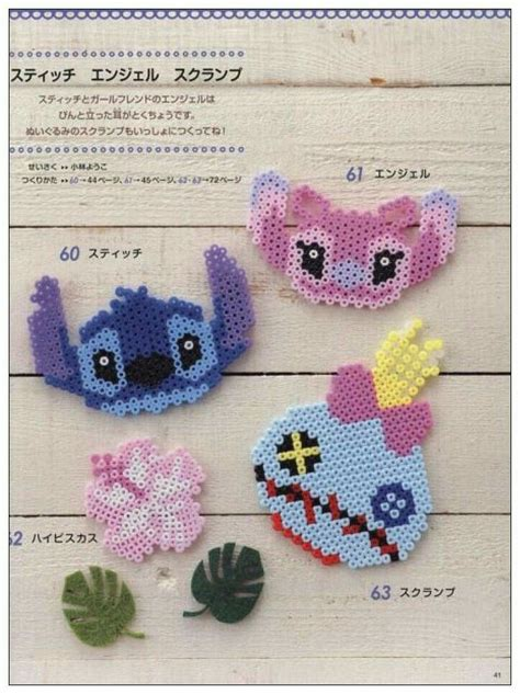 Stitch Perler bead disney Diy perler beads Perler