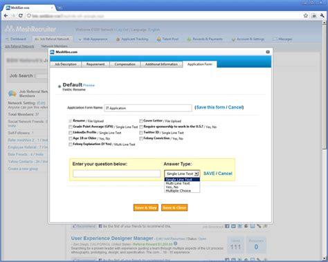 social recruiting software referral recruiting software