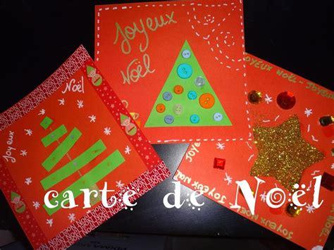 Carte De Noel Diy Tuto No 235 L Carte De Voeux Diy 3 Id 233 Es De Carte
