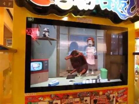 flip the table game crazy japanese video game table flipping arcade in