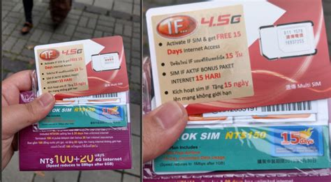 """Sim swap card scam video. """"Free Sim Cards"""" for migrant workers in Taiwan become criminal tool used for fraud and scam ..."""