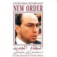 Oussama Rahbani أسامة الرحباني