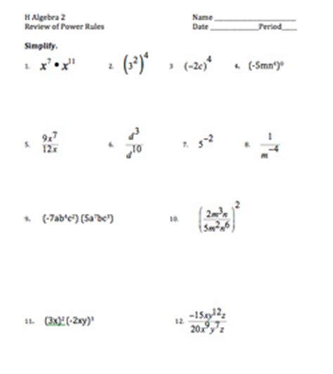 Worksheets  Mr Perone's Rockin' Math Site