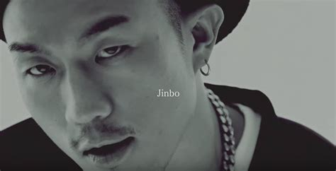 jinbo teases single featuring crush