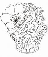 Cupcake Tattoo Metacharis Drawing Deviantart Tattoos Coloring Pages Skull Drawings Cherry Blossom Adult Cupcakes Pattern sketch template