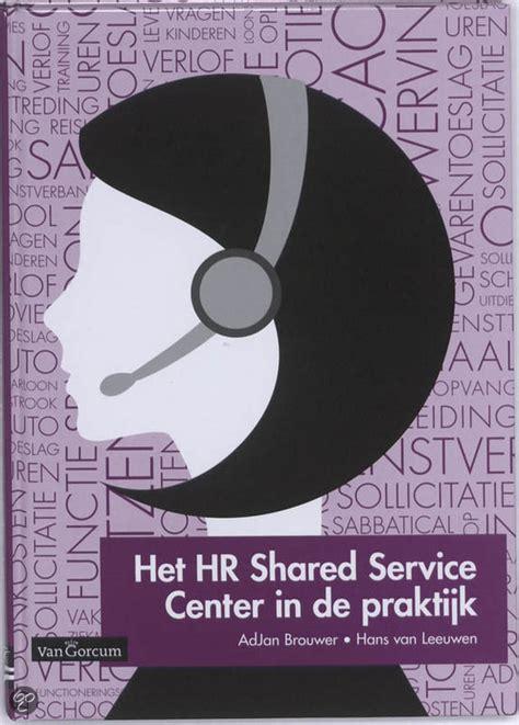 bol het hr shared service center in de praktijk ebook epub met digitaal
