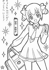 Glitter Coloring Force Printable Precure Smile Pretty Disegnare Candy Hoshizora Colorare Disegni Bros Stampare Anime Spiderman Entitlementtrap Miyuki Princess Moon sketch template