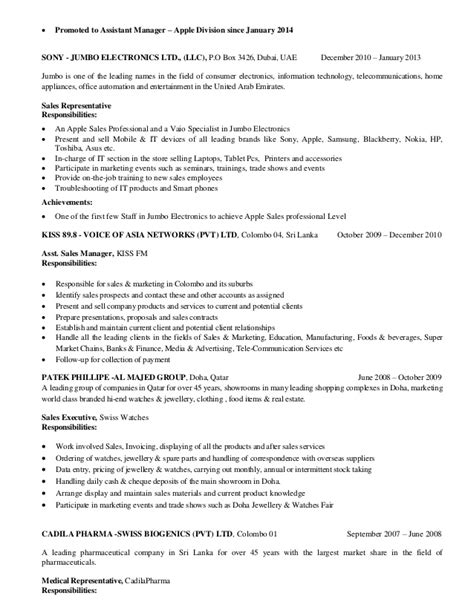 Resume For Any Suitable Position by Resume Application For A Suitable Position In Sales Marketing