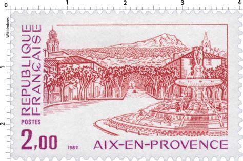 bureau de poste la rotonde aix en provence timbre 1982 aix en provence wikitimbres