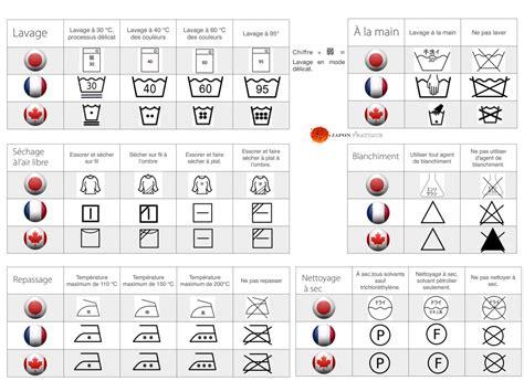 symbole d entretien du linge comment laver linge au japon japon pratique