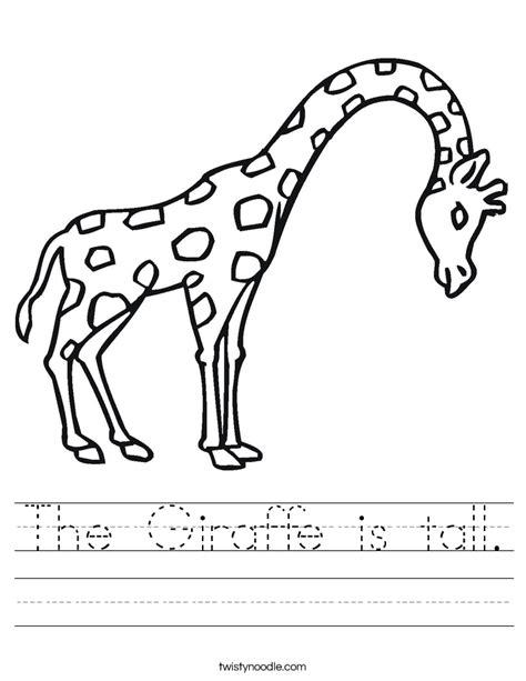 giraffe  tall worksheet twisty noodle