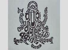 12 Main Names of Lord Ganesha Ganapati Bappa Morya
