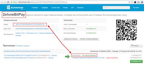 How To Get Bitcoin Public Address Image Collections How