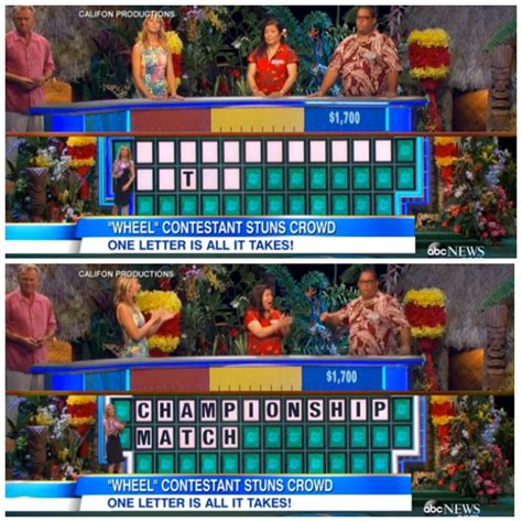 wheel fortune puzzle letter solve whiz guess