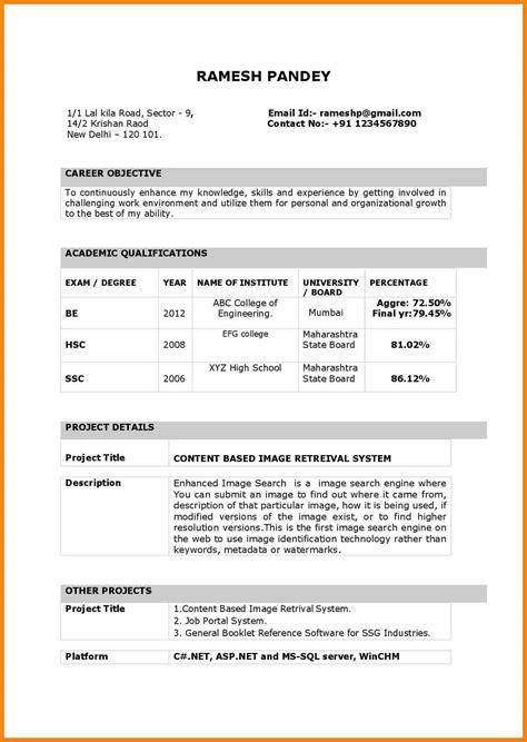 resume format  word file resume ideas