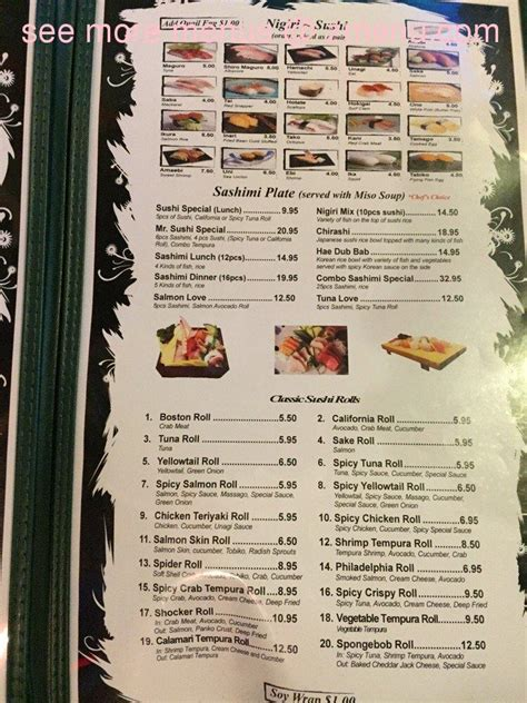 menu   sushi  restaurant clovis california